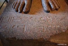 Стародавній Єгипет - Лувр, Париж InterNetri.Net  159