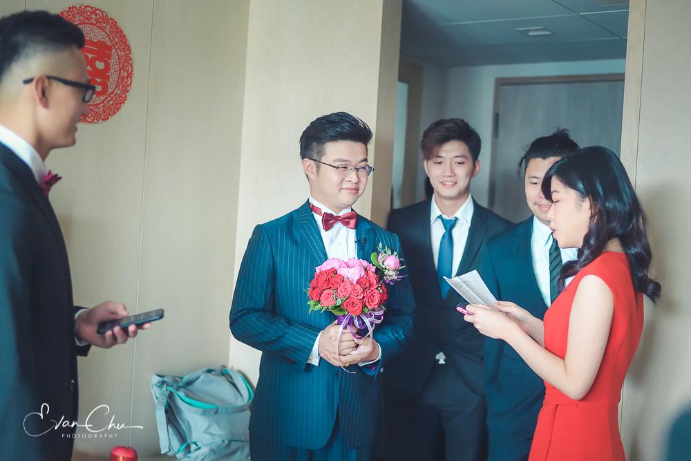 萬豪喜宴-奕誠&娉儀 婚禮紀錄_0038