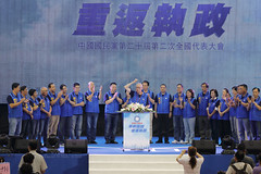 國民黨 Kuomintang 2018 (*dans) Tags: 中國國民黨第二十屆第二次全國代表大會 中國國民黨 國民黨 kmt 新北市 板橋體育館 kuomintang