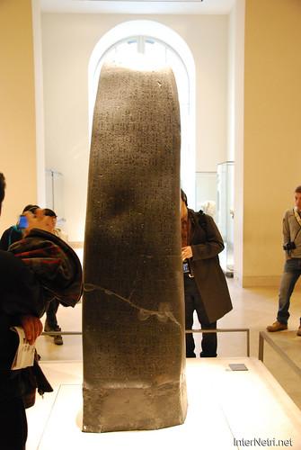 Стародавній Схід - Лувр, Париж InterNetri.Net 1262