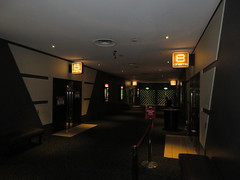 Hoyts Tea Tree Plaza - Cinemas being renovated (RS 1990) Tags: teatreeplaza teatreegully modbury ttp australia shoppingcentre adelaide southaustralia thursday 9th august 2018 hoyts cinema renovation