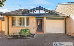 2/40 Girraween Road, Girraween NSW