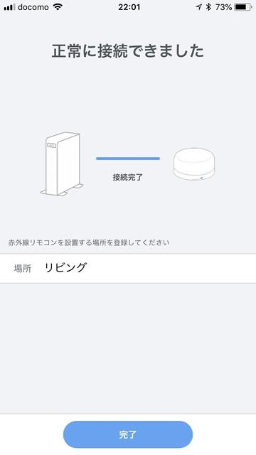 IMG_7646