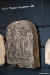 Стародавній Єгипет - Лувр, Париж InterNetri.Net  250