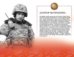 PG 13 Hovsep Kirakosyan0001
