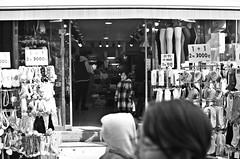 324 (HARU1231) Tags: minolta x700 primelense 50mm film analog candid street life people skorea
