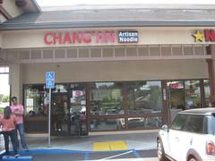 IMG_4295 Chang'an Artisan Noodle, MV CA (Fintano) Tags: chinese restaurant chineserestaurant changanartisannoodle mountainview santaclaracounty siliconvalley californialp california usa