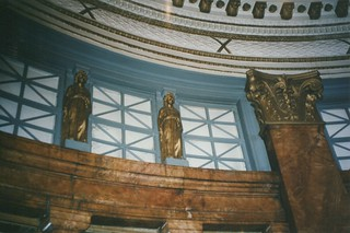 Security Building - St Louis - Noonday Club  -  Rotunda