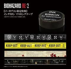 Resident-Evil-2-130818-009