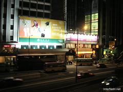 Нічний Гонконг Hongkong InterNetri 0498 (InterNetri) Tags: автомобіль гонконг honkong ніч ночь night китай car автомобиль 汽车 汽車 auto voiture αυτοκίνητο mobil 車 차 fiara bil samochód carro mașină coche araba xehơi hongkong 香港 홍콩 азія internetri qntm