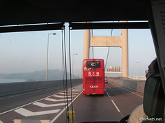 Гонконг Hongkong InterNetri 0074