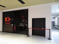 Tea Tree Plaza - Former Cinema Elevator location (RS 1990) Tags: teatreeplaza teatreegully modbury ttp australia shoppingcentre adelaide southaustralia thursday 9th august 2018
