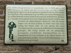 20180812-036 Rotterdam Delfshaven Ketelsaandekade (SeimenBurum) Tags: rotterdam delfshaven festival ketelsaandekade rdstad openrotterdam rdamfestivals historie history histoire
