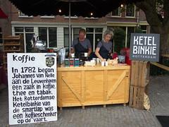 20180812-012 Rotterdam Delfshaven Ketelsaandekade (SeimenBurum) Tags: rotterdam delfshaven festival ketelsaandekade rdstad openrotterdam rdamfestivals historie history histoire
