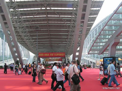Гуанчжоу, Китай Chine InterNetri 21