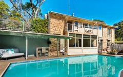 1B/27 Clovelly Road, Hornsby NSW