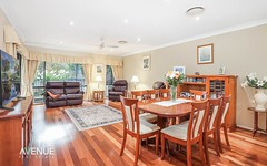 103 Eagleview Place, Baulkham Hills NSW