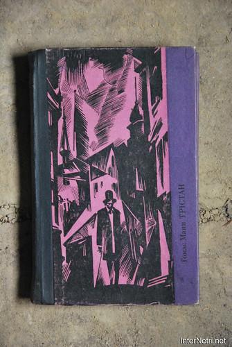 Книги з горіща - Томас Манн. Трістан.