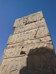 467S Persepoli (Sergio & Gabriella) Tags: iran persia persepoli