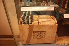 Стародавній Єгипет - Британський музей, Лондон InterNetri.Net 143