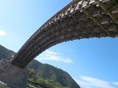 Elegant Arch (yukky89_yamashita) Tags: bridge arch iwakuni japan kintaikyo yamaguchi 錦帯橋 山口 岩国市
