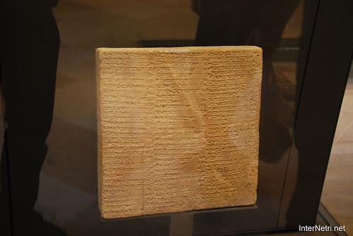 Стародавній Схід - Лувр, Париж InterNetri.Net 1248