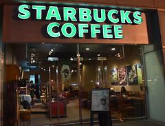 Taipei Starbucks (earthdog) Tags: 2018 nikon nikond5600 d5600 18300mmf3563 travel businesstravel work taiwan taipei starbucks sign door word text miramarentertainmentpark zhongshandistrict shop