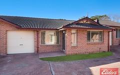 16/101-103 Gilba Road, Girraween NSW