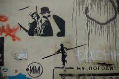 Street art dans les rues de Tbilisi, Géorgie (Pascale Jaquet & Olivier Noaillon) Tags: flicmelonmoustaches funambule streetart artderue peinturesmurales tbilisi géorgie ge