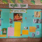 20180723 - Matrubhasha Utsav (NGP) (16)
