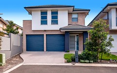 Lot 2 Hodges Road, Kellyville NSW