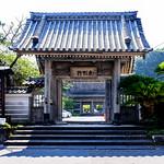 The entrance of Komyoji Temple in Zaimokuza, Kamakura : 光明寺総門(鎌倉市材木座) thumbnail