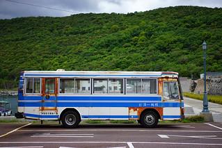 Megijima bus