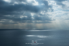 Little ship in the Middle of Light, Kamakura (Pop_narute) Tags: sea ocean light sky ship cloud japan landscape 空