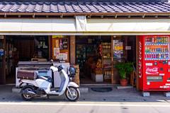 At Liquor store near Zaimokuza Beach in Kamakura : 鎌倉・材木座海岸近くの酒屋(萬屋商店) (Dakiny) Tags: 2018 summer july japan kanagawa kamakura zaimokuza bearch zaimokuzabearch outdoor city street architecture building shop store nikon d750 tamron 35mm f18 tamronsp35mmf18divcusd tamronsp35mmf18divcusdmodelf012 sp35mmf18divcusd sp35mmf18divcusdmodelf012 modelf012
