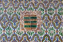 Seville-109 (Davey6585) Tags: travel travelphotography europe eu europeanunion spain espana españa seville sevilla andalucia andalusia casadepilatos mosaic tiles canon canonphotography t7i canont7i rebel 800d eosrebelt7i eos800d t7i800d eost7i800d photogaraphy canonusa