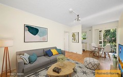 7/36 Sloane Street, Summer Hill NSW