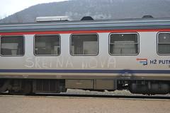 Sretna Nova (100D3100_9168) (Janko Hoener) Tags: kroatien hrvatska croazia istria istrien istra zug vlak treno sretnanova frohesneues felicenuovo hž 2018