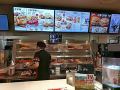 KFC at Dong Guan (Shimoken) Tags: kfc china dongguan midnight