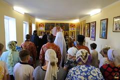 03. Водосвятный молебен с акафистом в с. Маяки 09.08.2018