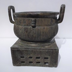 Chicago, Art Institute, Chinese Bronze Vessel (Mary Warren 11.0+ Million Views) Tags: chicago artinstitute art sculpture metal bronze china vessel