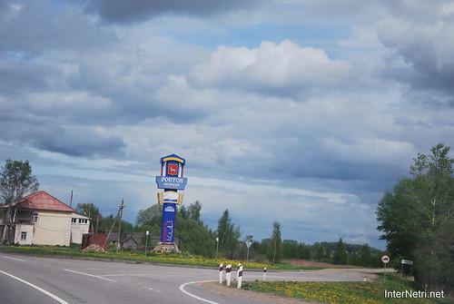 Петровське-Ростов-Борисоглібський  InterNetri 0295