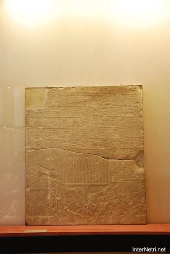 Стародавній Єгипет - Лувр, Париж InterNetri.Net  014