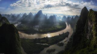 Xianggong Panorama