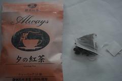 P1810319 (Darjeeling_Days) Tags: tea teabag 茶 ティーバッグ 日本茶 紅茶 茶葉 和紅茶 夕の紅茶 静岡紅茶