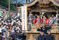 Narita Gion Festival  (Floral) (seiji2012) Tags: 成田 山車 成田山 新勝寺 祭り narita festival dance japan