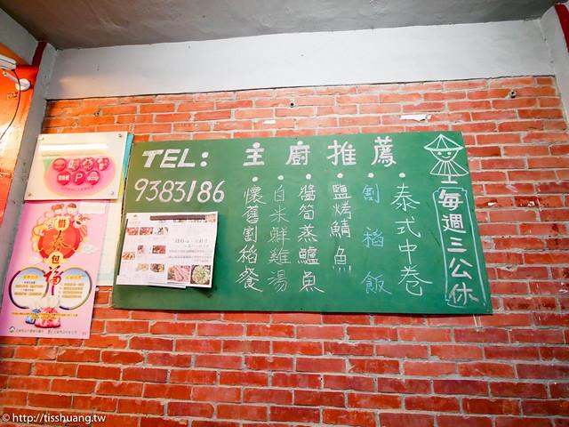 農情秘驛-1320029