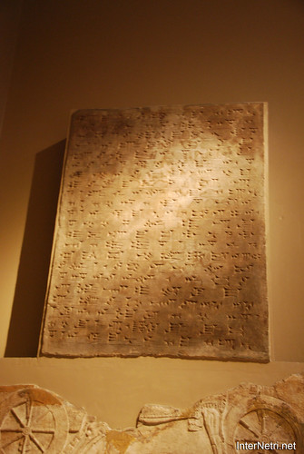 Стародавній Схід - Бпитанський музей, Лондон InterNetri.Net 181