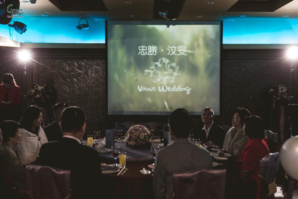 1223 Wedding Day-P-21