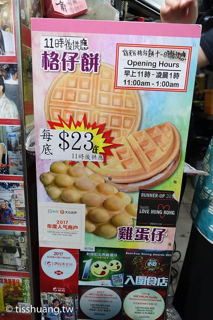 香港第一天-09050